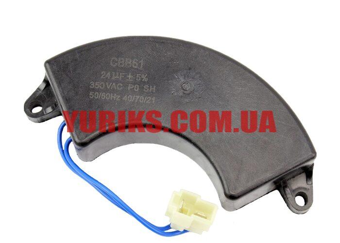 Конденсатор 24µF 350VAC 50/60Hz 1,9-3кВт