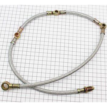 Топливопровод (обратка) L=870мм (KM385T-10400)