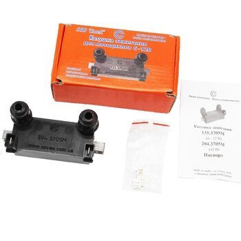Катушка контактная 204.3705М 12V