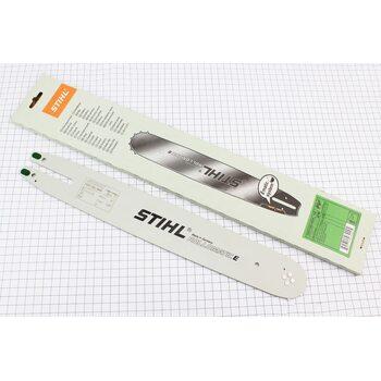 "Шина 14"" 35 см. для бензопилы Stihl (Шаг 3/8"" 50 зв-1,3mm) - 100% КОПИЯ"