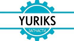 Юрикс